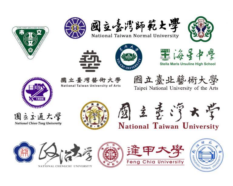 仁聲學苑合作單位官網圖.004